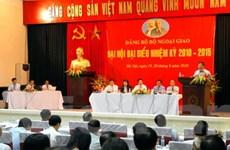 Đảng bộ Bộ Ngoại giao đổi mới phương thức lãnh đạo