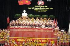Khai mạc đại hội điểm Đảng bộ Hà Tĩnh lần thứ XVII