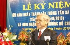 Thông tấn xã VN kỷ niệm 65 năm ngày thành lập