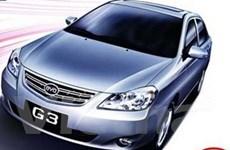 Hãng xe BYD ra mắt bốn mẫu xe G3 Smart Edition
