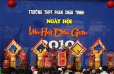 Đà Nẵng đưa văn hóa dân gian vào các trường học
