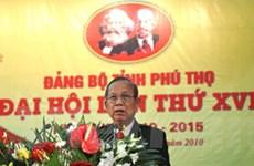 Khai mạc Đại hội Đảng bộ tỉnh Phú Thọ lần XVII