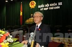Bế mạc kỳ họp cuối cùng của Quốc hội khóa XII