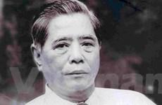 Lễ tưởng niệm cố Tổng Bí thư Nguyễn Văn Linh
