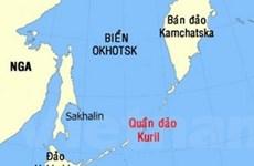 NB phản đối Phó Thủ tướng Nga tới đảo tranh chấp