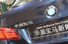 BMW đầu tư 1,4 tỷ USD vào chi nhánh Trung Quốc