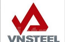 VNSteel bán đấu giá lần đầu gần 66 triệu cổ phần