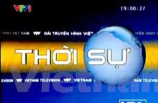 Từ 15/6, VTV1 chính thức phát sóng 24h mỗi ngày