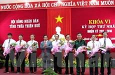 HĐND các địa phương bầu các chức danh lãnh đạo