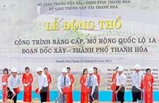 Sẽ nâng cấp Quốc lộ 1A đoạn Dốc Xây-Thanh Hóa