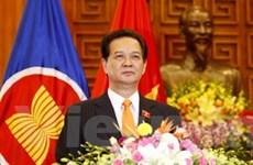 """""""Một ASEAN liên kết chặt chẽ, đoàn kết, vững mạnh"""""""