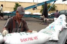 DPM cán mốc sản lượng 5 triệu tấn phân đạm urê