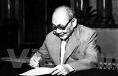 Võ Chí Công: Người chiến sỹ cách mạng kiên cường