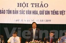 Phổ biến tiếng Việt đối với cộng đồng kiều bào