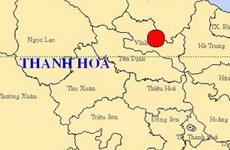 Dư chấn mạnh ở Thanh Hóa xảy ra là do động đất