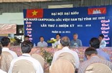 Campuchia: Đại hội Hội Việt kiều tỉnh Svay Rieng