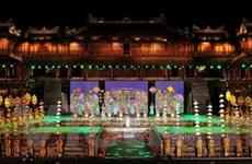 Khai mạc Năm Du lịch Quốc gia và Festival Huế 2012