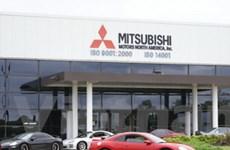 Mitsubishi muốn hợp tác với hãng khác theo dự án