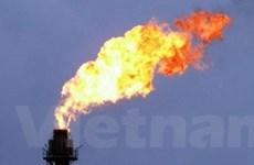 Indonesia đưa vào sử dụng trạm khí đốt trên biển