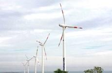 Khánh thành giai đoạn 1 dự án phong điện Tuy Phong