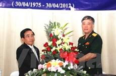 Giao lưu và nói chuyện về Chiến thắng 30/4 tại Lào