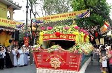 Tổ chức trọng thể Đại lễ Phật đản Phật lịch 2556