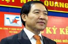 Bộ GTVT lên tiếng về vụ khởi tố ông Dương Chí Dũng
