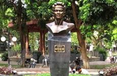 Huế khánh thành tượng đài liệt sỹ Nguyễn Văn Trỗi