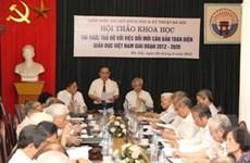 Giới trí thức góp ý đề án đổi mới giáo dục Việt Nam