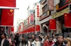 Trung Quốc công bố Sách Xanh về xã hội năm 2013