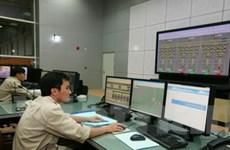Tập đoàn điện lực VN kinh doanh có lãi năm 2012
