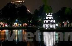Hà Nội đặt mục tiêu tiết kiệm 235,5 triệu kWh điện