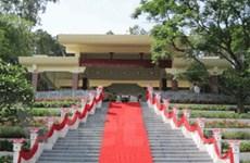Tỉnh Nghệ An tổ chức lễ giỗ thân mẫu Hồ Chủ tịch