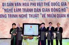Tranh Đông Hồ nhận bằng di sản văn hóa Quốc gia