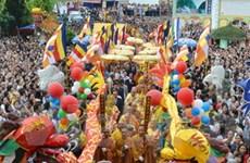Khai mạc Lễ hội Quán Thế Âm-Ngũ Hành Sơn 2013