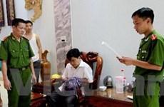 Hà Giang bắt tạm giam 2 cán bộ, lãnh đạo kiểm lâm