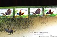 Phát hành bộ tem 40 năm ngoại giao VN-Singapore