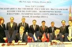 Khóa họp lần thứ 16 Ủy ban Liên chính phủ Việt-Nga