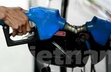 Từ 12/9, thuế nhập khẩu dầu chính thức giảm 2%