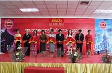 Khai mạc hội chợ Thương mại Lào–Việt Nam 2012