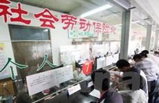 Trung-Hàn ký hiệp định đầu tiên về bảo hiểm xã hội