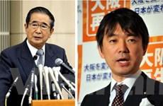 Nhật: Các đảng nhỏ gấp rút liên minh trước bầu cử