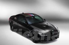 BMW tung phiên bản M3 DTM Champion Edition mới