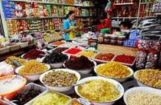 Tăng trưởng của Thái Lan chỉ đạt 5,3% trong quý 1