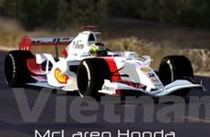 McLaren-Honda hợp tác phát triển xe thông thường