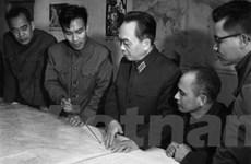 Người con Quảng Bình và 4 lần được gặp Đại tướng