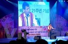 Tình cảm quê hương ấm áp đến với người Việt tại Hàn