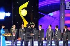 Trao tặng giải thưởng Nhân tài Đất Việt năm 2010