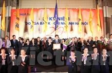 DongA Bank HN huy động vốn xấp xỉ 4.000 tỷ đồng