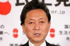 Nhật Bản: DPJ chuẩn bị tiếp quản chính quyền